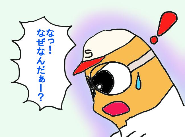 f:id:shimoten:20190503001056p:plain