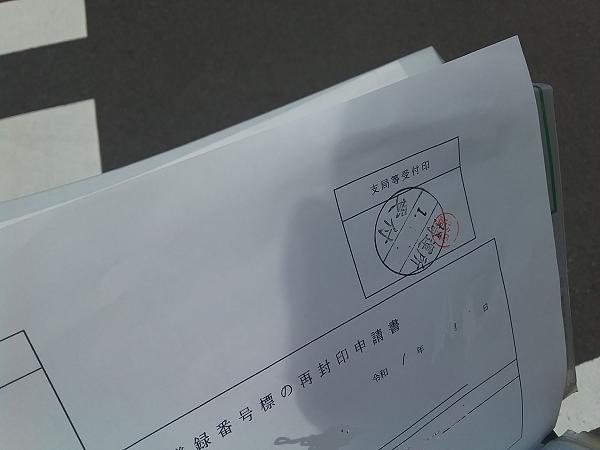 f:id:shimoten:20190608215238p:plain