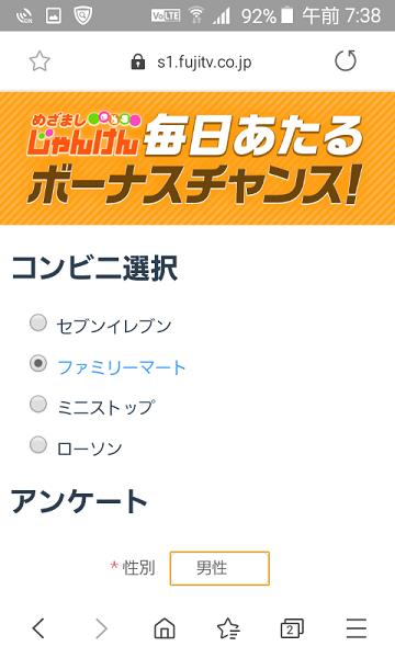f:id:shimoten:20190611232941p:plain