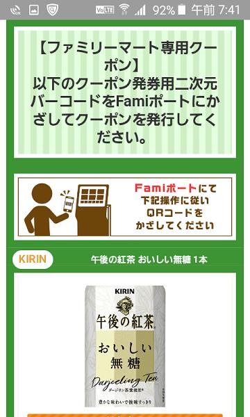f:id:shimoten:20190611233137p:plain