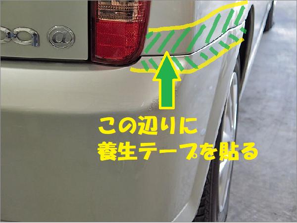 f:id:shimoten:20190613221134p:plain