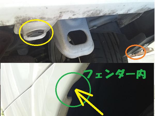 f:id:shimoten:20190613225247p:plain