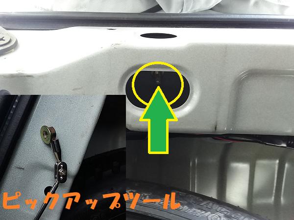 f:id:shimoten:20190613233736p:plain