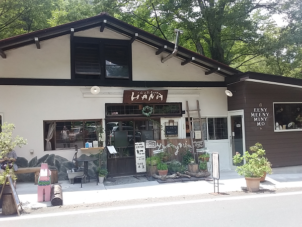 f:id:shimoten:20190623110851p:plain