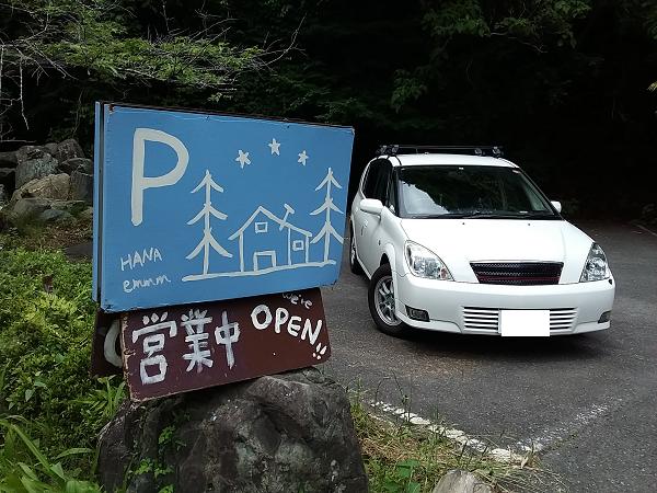 f:id:shimoten:20190623111445p:plain