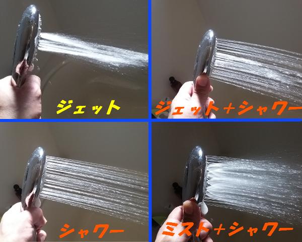 f:id:shimoten:20190725214127p:plain