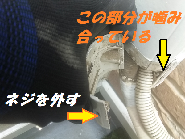 f:id:shimoten:20190805230907p:plain