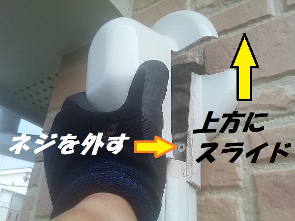 f:id:shimoten:20190805231128p:plain