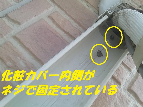 f:id:shimoten:20190805231653p:plain
