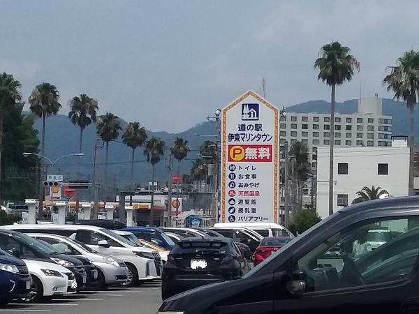 f:id:shimoten:20190811170433p:plain