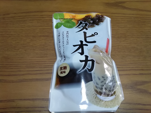 f:id:shimoten:20190815194141p:plain