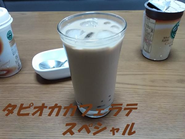 f:id:shimoten:20190815195743p:plain