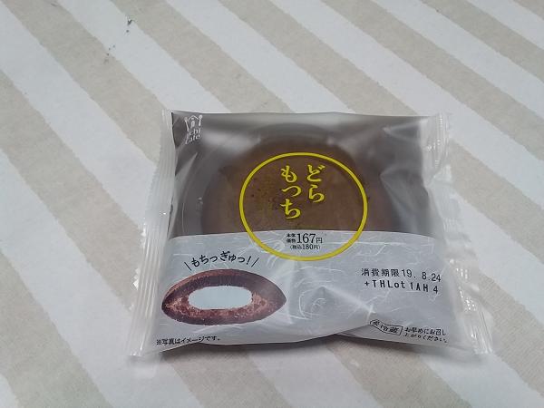 f:id:shimoten:20190821205424p:plain