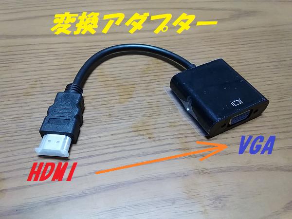 f:id:shimoten:20190822211514p:plain