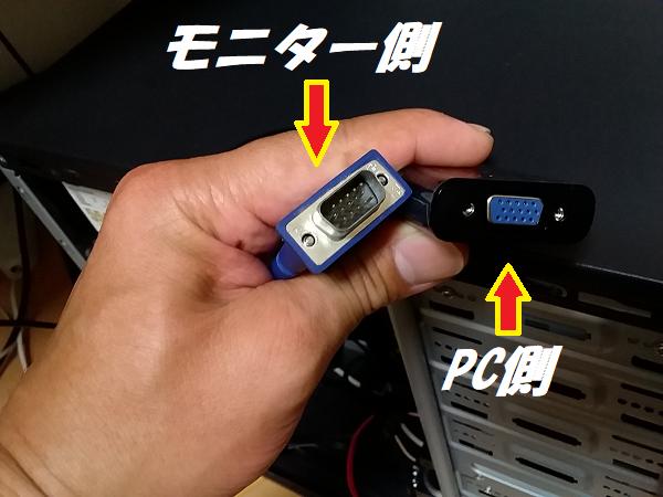 f:id:shimoten:20190822212236p:plain