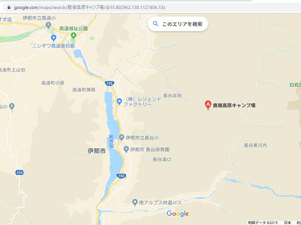 f:id:shimoten:20190828133401p:plain