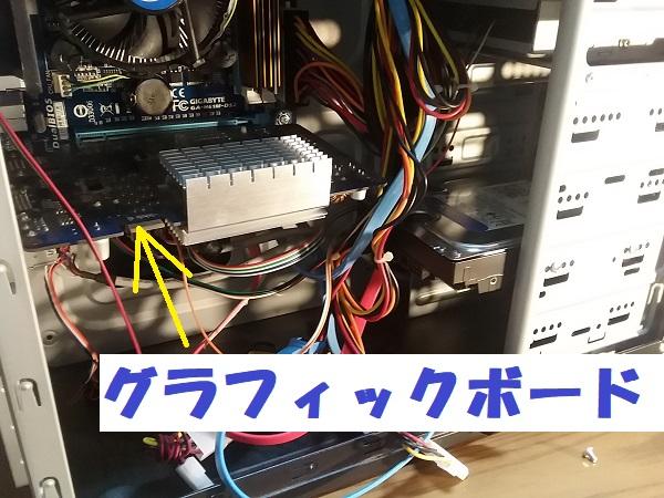 f:id:shimoten:20190919155420j:plain
