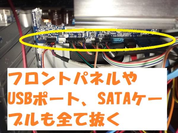 f:id:shimoten:20190919161823j:plain