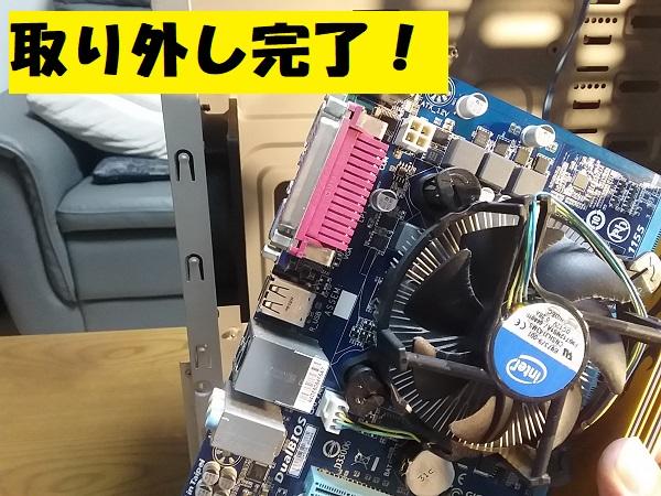 f:id:shimoten:20190919163727j:plain