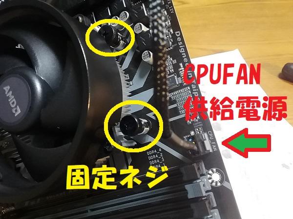 f:id:shimoten:20190922003154j:plain