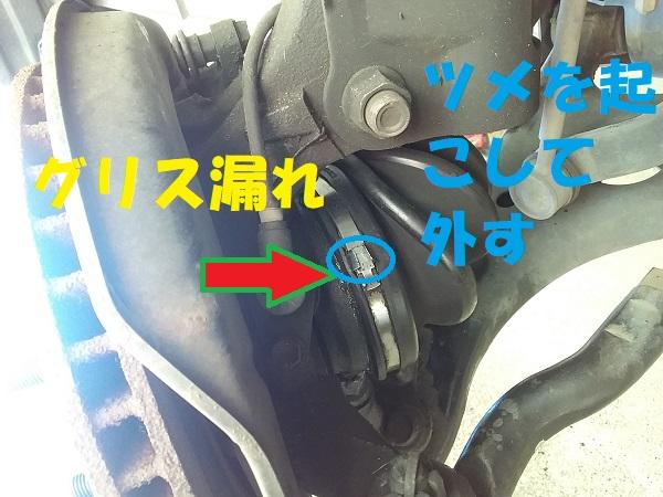 f:id:shimoten:20191001212713j:plain