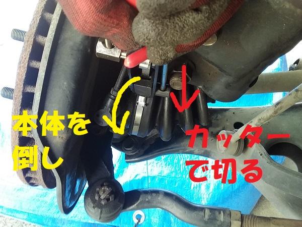 f:id:shimoten:20191001213200j:plain