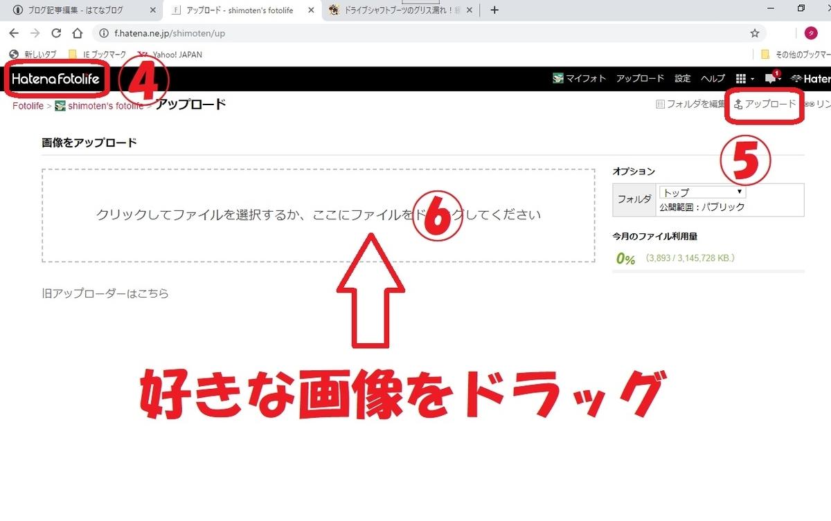 f:id:shimoten:20191009213358j:plain