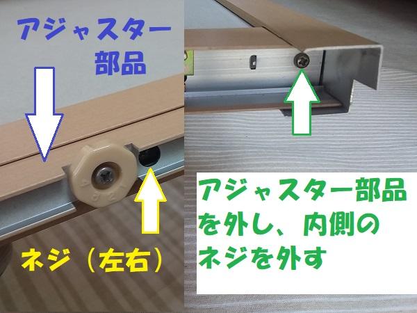 f:id:shimoten:20191013231644j:plain