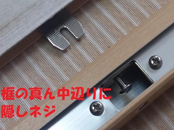 f:id:shimoten:20191013234203j:plain