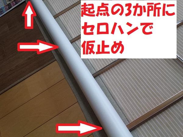 f:id:shimoten:20191013235028j:plain