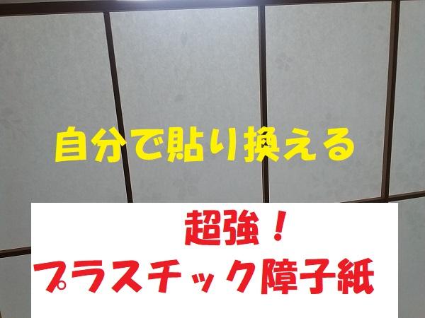 20191014001939