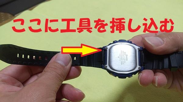 f:id:shimoten:20191024205337j:plain