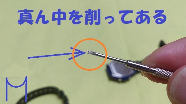 f:id:shimoten:20191024210227j:plain