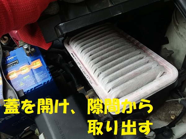 f:id:shimoten:20191027105344j:plain