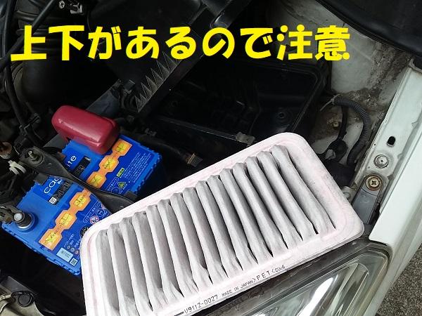 f:id:shimoten:20191027105454j:plain