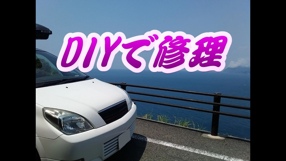 f:id:shimoten:20191106001131j:plain