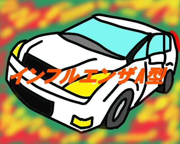 f:id:shimoten:20191223234310j:plain