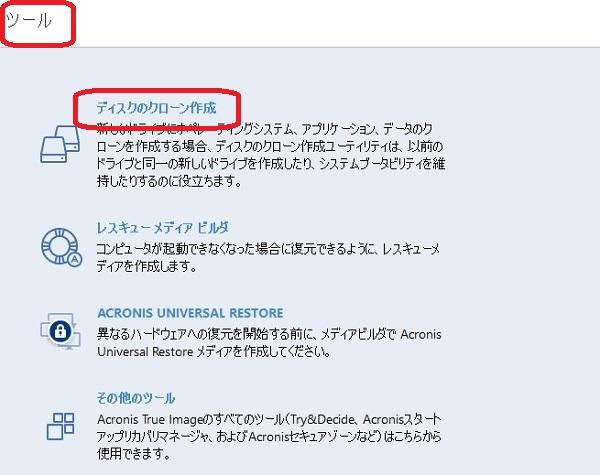 f:id:shimoten:20200112235824j:plain