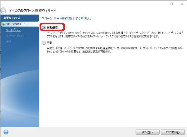 f:id:shimoten:20200112235853j:plain