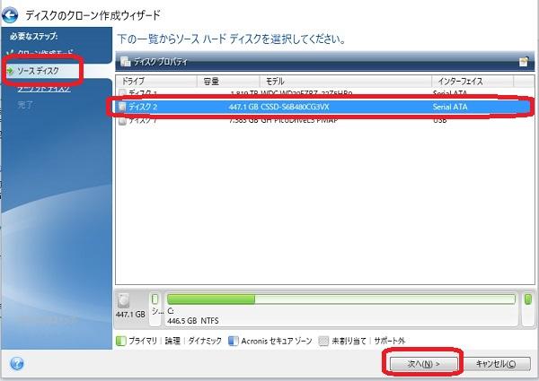 f:id:shimoten:20200113000038j:plain