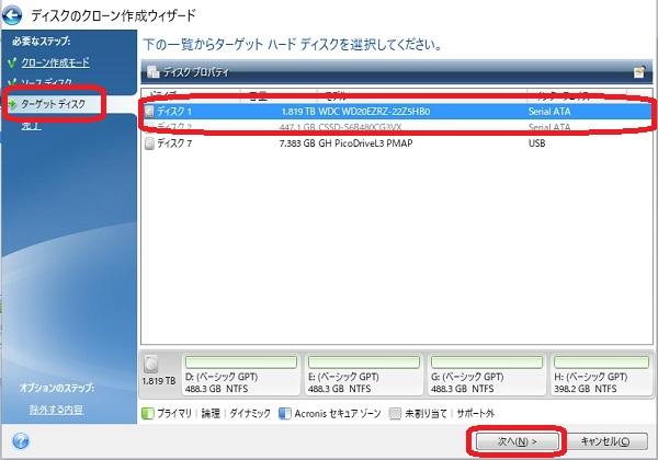 f:id:shimoten:20200113000520j:plain