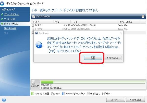 f:id:shimoten:20200113001400j:plain