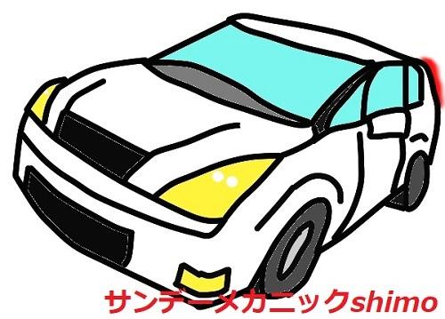 f:id:shimoten:20200115233025j:plain