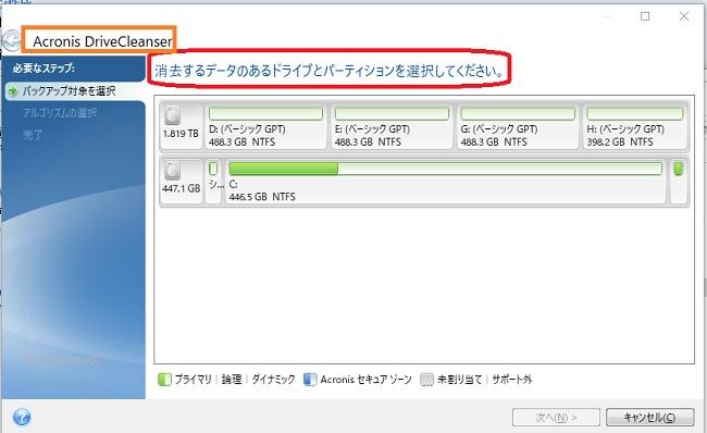 f:id:shimoten:20200118190845j:plain