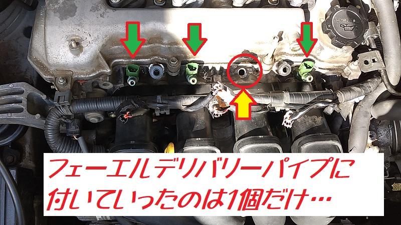 f:id:shimoten:20200124165520j:plain