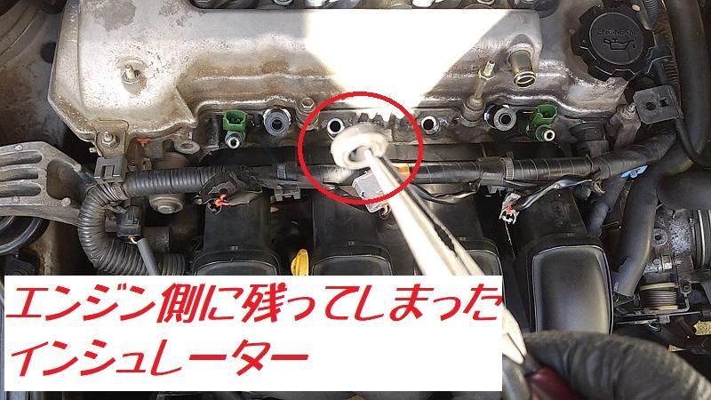 f:id:shimoten:20200124170148j:plain