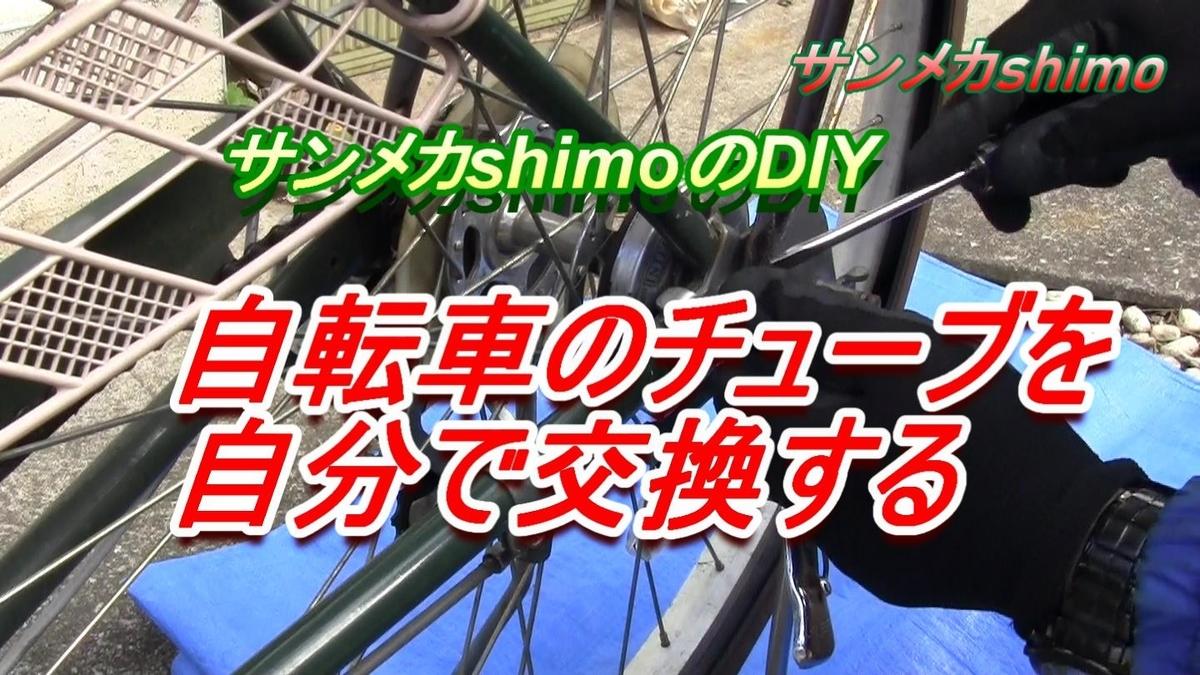 f:id:shimoten:20200216233426j:plain