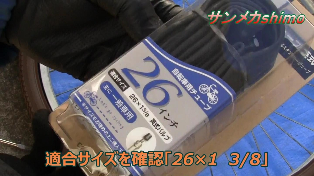 f:id:shimoten:20200217234424j:plain