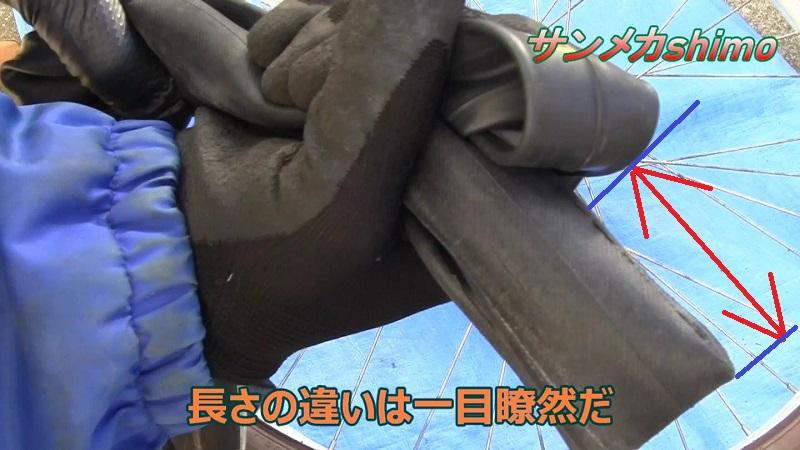 f:id:shimoten:20200218153003j:plain