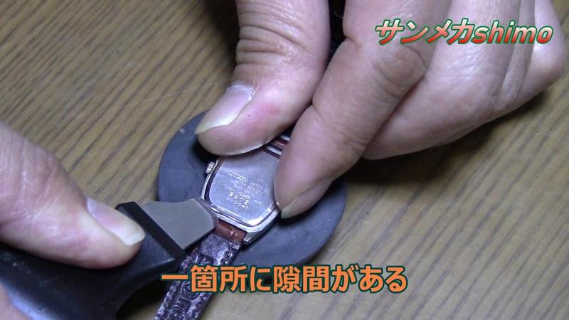f:id:shimoten:20200331152414j:plain